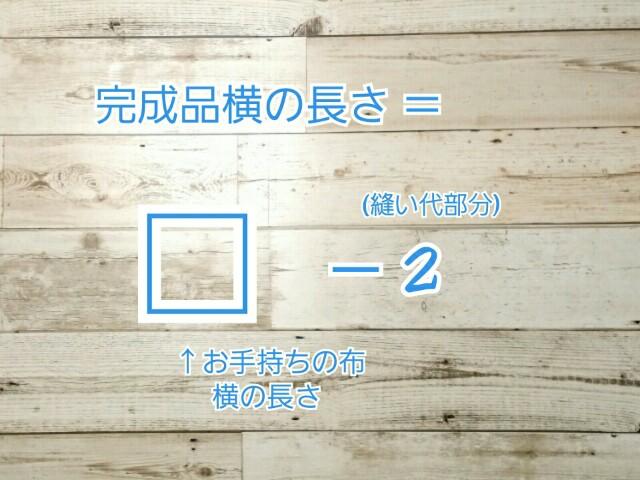 f:id:sutekimamalife:20180309111732j:image
