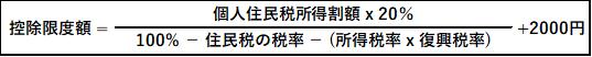 f:id:sutekimamalife:20180726114612p:plain